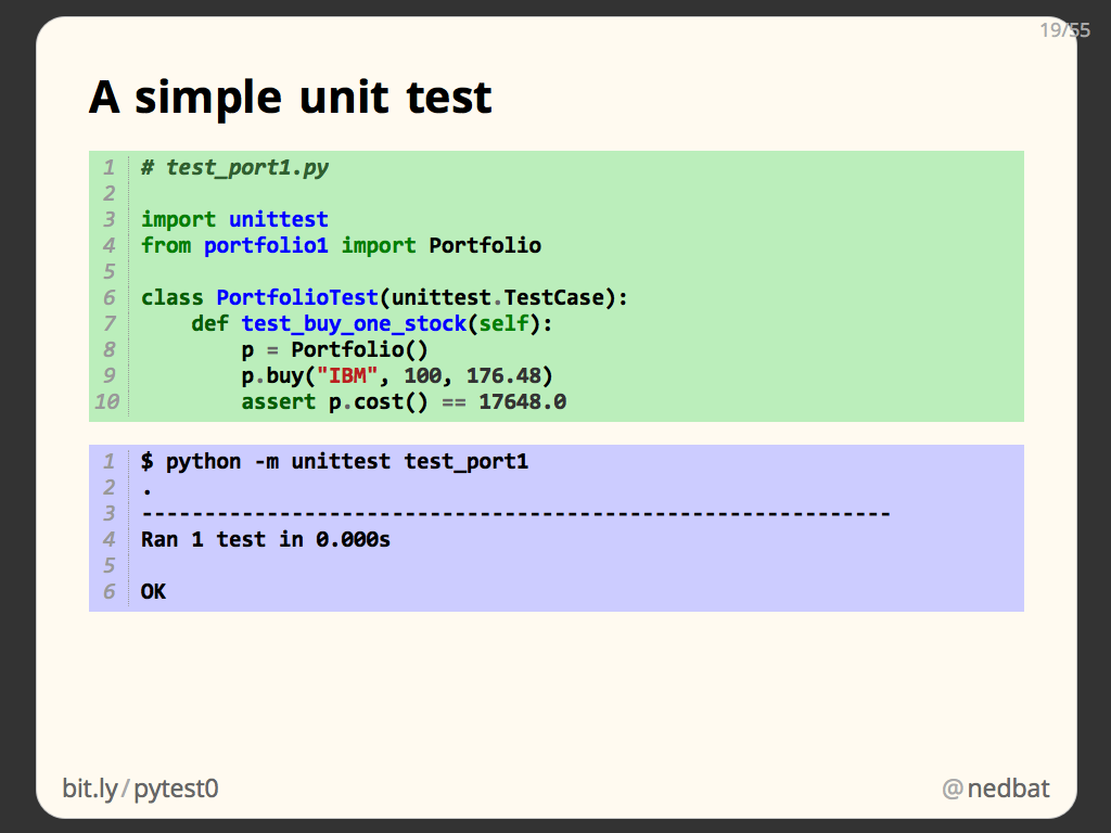 A simple unit test