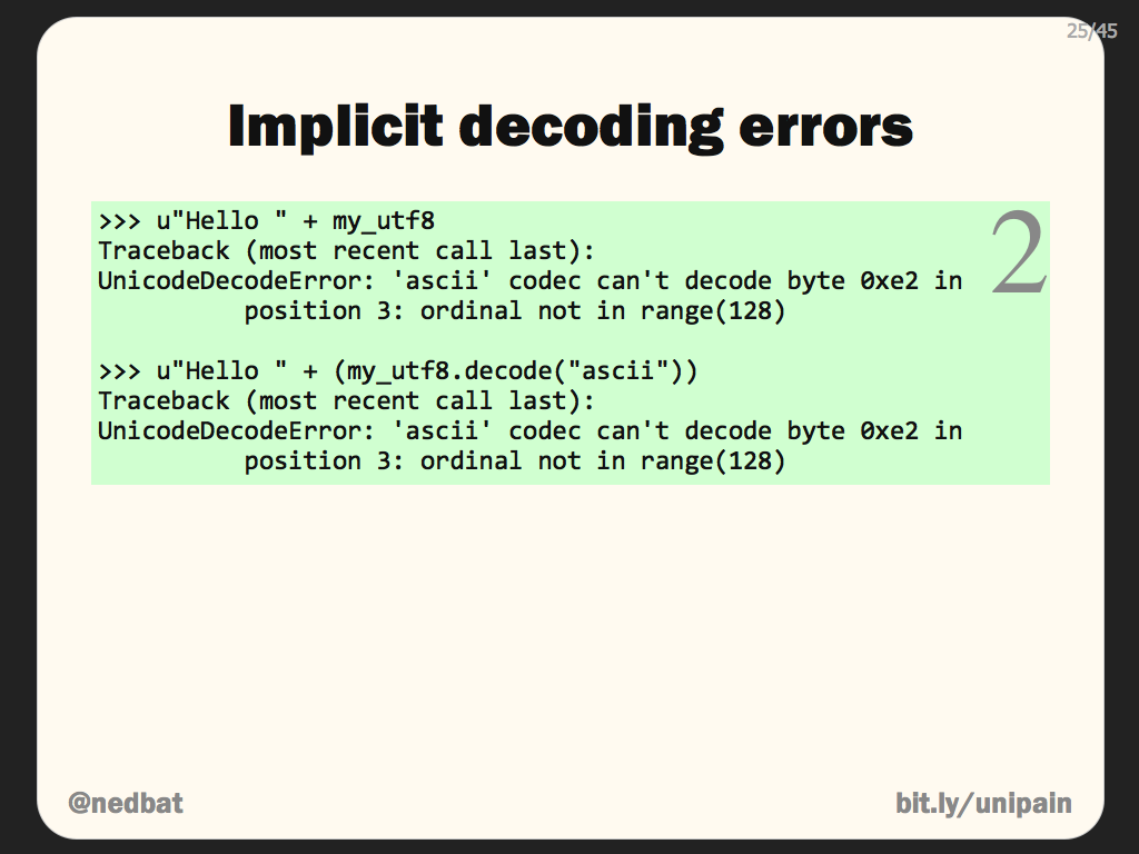 Implicit decoding errors